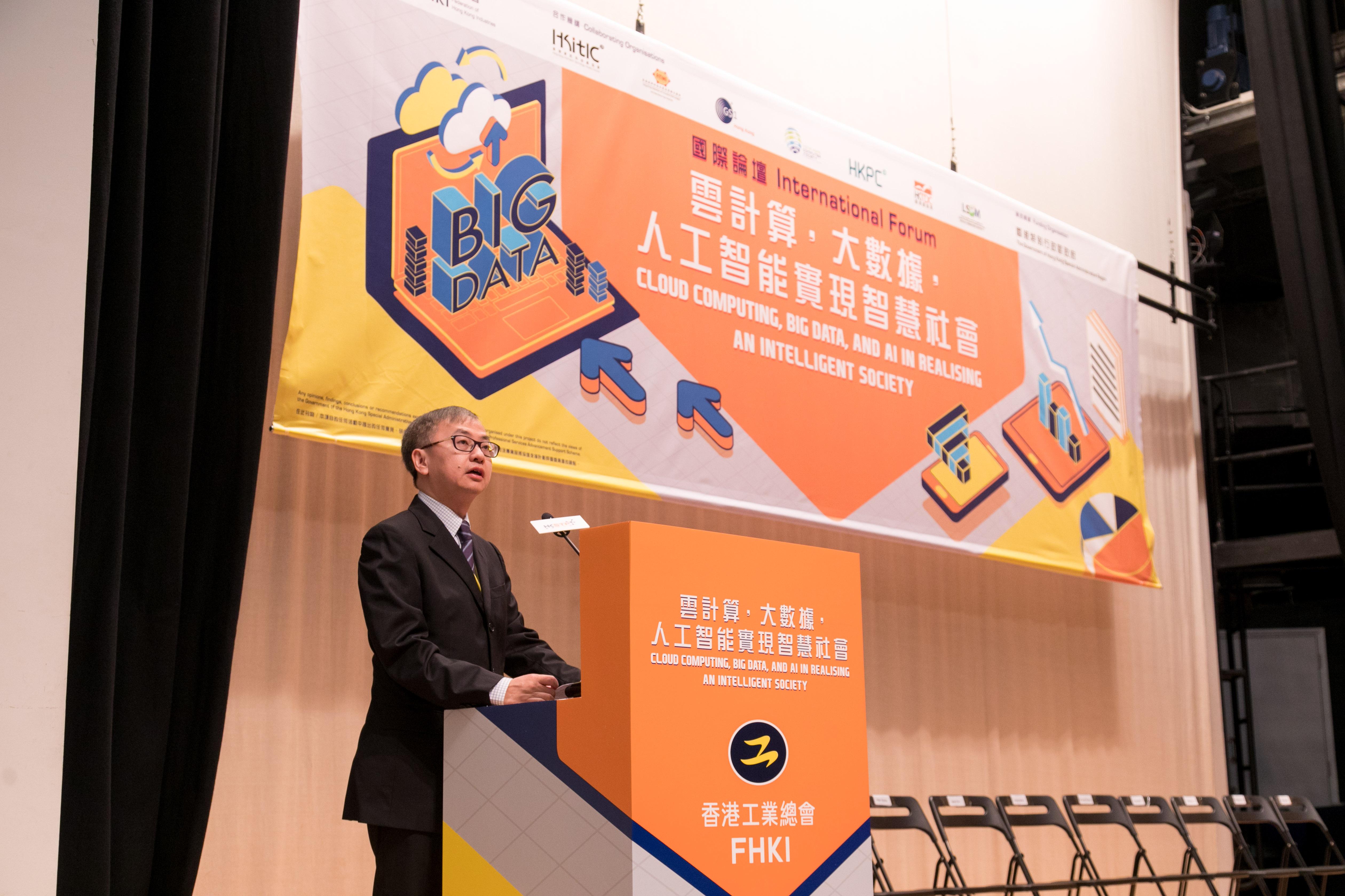 HKITIC   香港工業總會